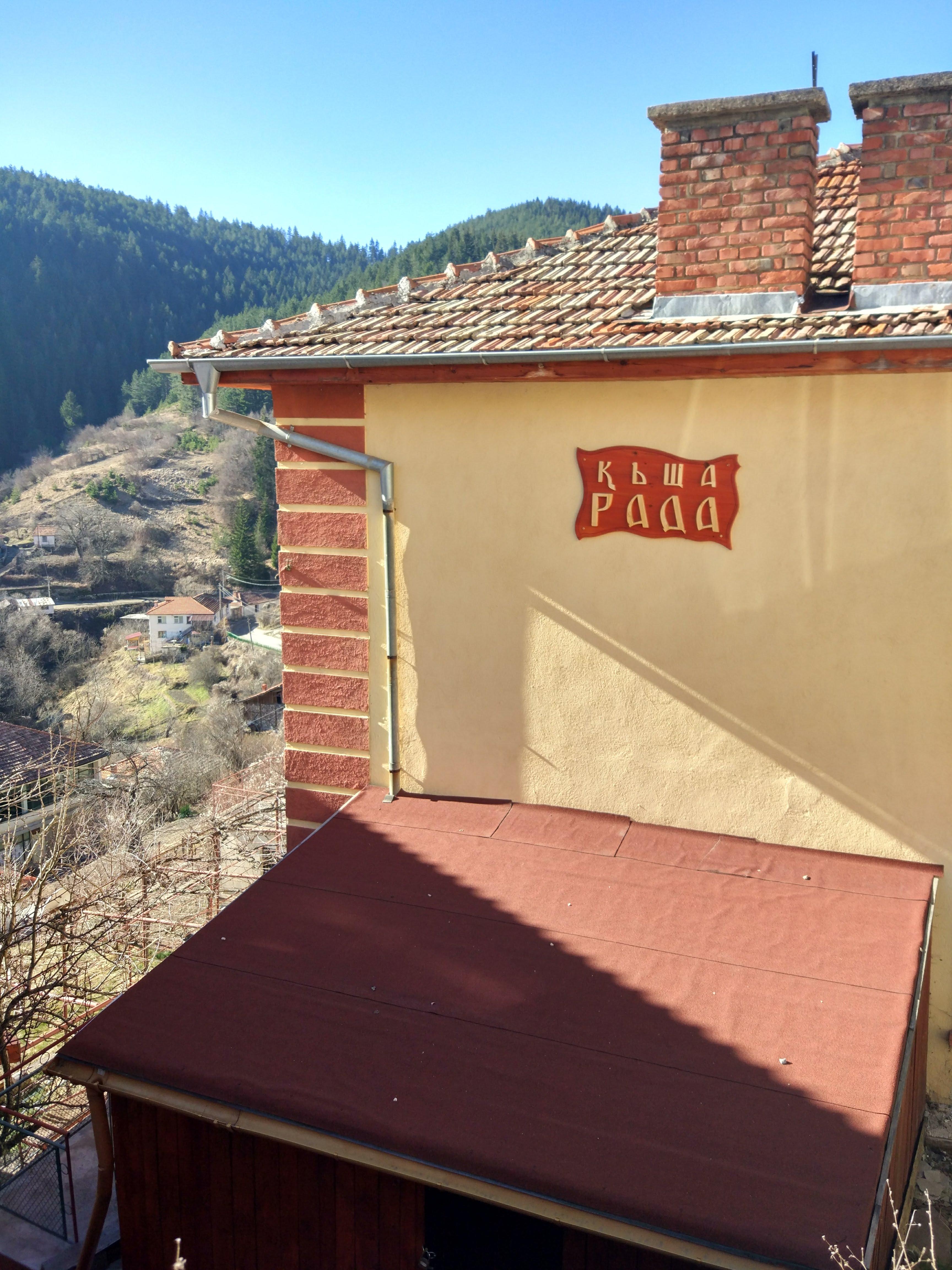 #traditional #house #bulgaria #traditional #Bulgarian #name #rada #Rodopi #mountain